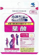Kobayashi Pharmaceutical Folic acid Vitamin B12 C Pregnancy Health Beauty Japan