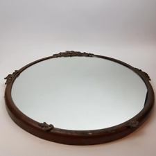 VINTAGE DECORATIVE BRASS MIRROR #34222