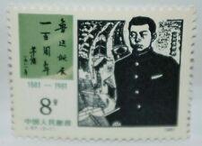 Vintage Stamps China Chinese 8 F Fen Anniversary Lu Xun Writer Birth X1 B21