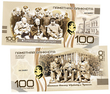 100 rubles Yalta conference, monument to Stalin, Roosevelt , Churchill Polymeric