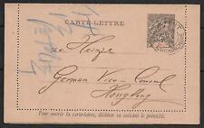 Indochine covers 1898 25c Carte-Lettre Saigon-Port to Hong Kong