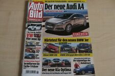 3) Auto Bild 05/2012 - Kia Optima 1.7 CRDi Spirit  - Peugeot 508 HDI Active mit