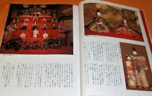RARE! Japanese Traditional Hina Doll book from japan #0736