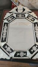 NEW Stunning LARGE 20inch VENETIAN ETCH ENGRAVE ORNATE FRAME Wall Vanity Mirror