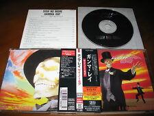Gamma Ray / Sigh No More JAPAN+1 1ST PRESS *B
