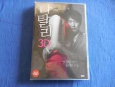 Natalie 3D w/glasses - DVD - LIKE NEW -Region 3*(see below) - English Subtitles