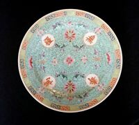 Beautiful Vintage Chinese Mun Shou Teal Famille Rose Porcelain Dinner Plate