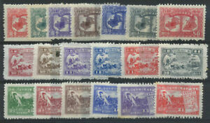 East China, 1949 Stock card of 3 mint part sets, Bargain £1.00 start.