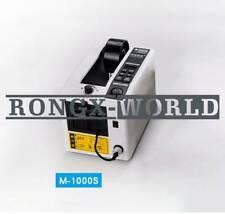 M 1000s Automatic Tape Dispenserautomatic Tape Cutter 110v220v