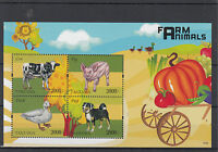 Tanzania 2014 MNH Farm Animals 4v M/S Cow Pig Duck Dog Fruit Vegetables