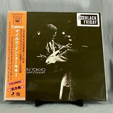 Miles Davis In Tokyo Live in Concert LP With OBI Black Friday Record Store Day
