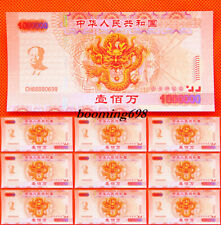 10 Pieces of China Giant Dragon 1,000,000 Spicemen Banknote/ Paper Money/UNC
