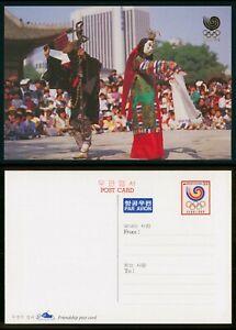 MayfairStamps Korea 1986 Seoul Summer Games Parade Post Card wwp79993