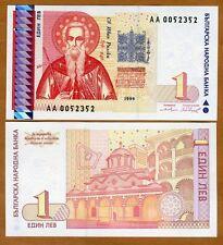 Bulgaria, 1 Lev, 1999, P-114, AA-Prefix UNC > holographic strip