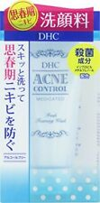 DHC Japan Medicated ACNE CONTROL Fresh Foaming Wash 130g - face wash
