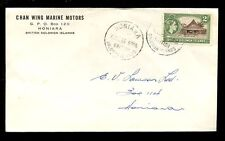 BRITISH SOLOMON Is.1963 CHAN WING MARINE MOTORS COMMERCIAL ENVELOPE