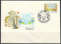 Russia 1992 FDC cover Protection of nature Western capercaillie Sc 6073 Mi 228