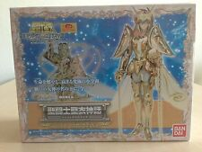 Saint Seiya Myth Cloth Andromeda Shun God Cloth Bandai Original Color Edition