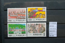 STAMPS CHINA TAIWAN VALUE DELETED SPECIMEN MNH** (F115335)