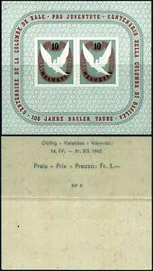 T051 Switzerland souvenir sheet Yvert # 12 mint never hinged