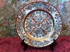 Teller Wedgwood Ningpo Imari Handbemalt 26 cm