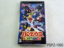 Parodius Portable PSP Japanese Import Japan JP Konami Shooter US Seller A