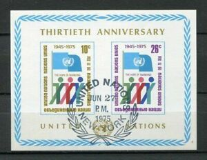 39135) UNITED NATIONS (New York) 1975 Used 30thAnniversary ONU s/s