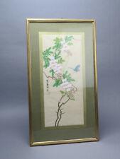 Asiatische Seidenmalerei gerahmt Schmetterling an Blütenast Asian silk painting