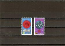 Briefmarken---DDR---1969-----Postfrisch----Mi 1519 - 1520-----
