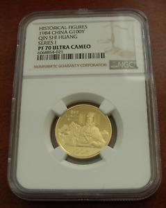 China 1984 Gold 100 Yuan NGC PF70UC Historical Figures - Qin Shi Huang