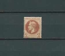 FRANCE - 1862 YT 26A 2 c. rouge brun - Type I - TIMBRE NEUF* gomme d' origine