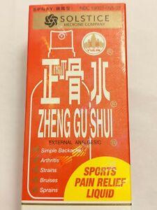 Zheng Gu Shui  Spray 2 Oz