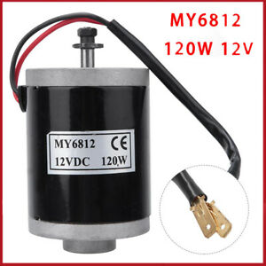 MY6812 12V 120W DC Brush Motor with Belt Pulley For Electric Scooter Bicycle