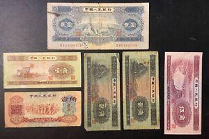 China lot banknotes 1 jiao, 2 x 2 jiao, 5 jiao, 2 yuan 1953 & 1 jiao 1960.
