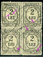 1924 TAXA DE PLATA,Postage Due,TAX,Romania,2 LEI,block of 4,VFU variety errors