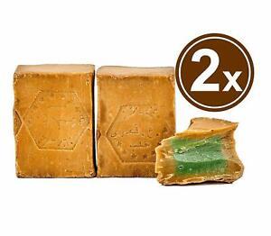 2 X Aleppo Soap 55% Laurel Oil 45% Olive Oil Vegan Natural Handmade 400 G