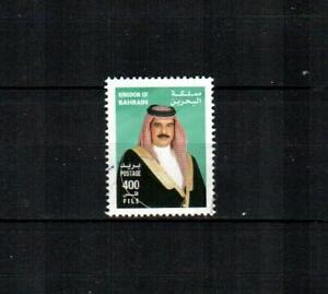 BAHRAIN Scott's 574 ( 1v ) King Hamad F/VF Used ( 2002 )