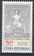 CZECH REPUBLIC 2002**MNH SC#3163 Czech Stamp Production