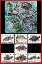 Tanzania 1991 FISH + S/s MNH MARINE LIFE (TOO EXPENSIVE?)