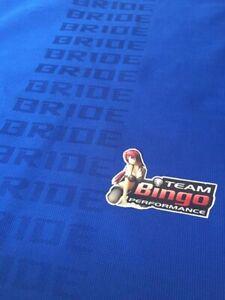 Bride Gradation Seat Fabric Cloth Material 160x75 cm Sheets Blue AUD stock