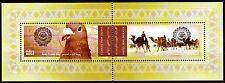 UAE 2008 ** Bl.42 Tag der Arabischen Post | Arab Postal Day