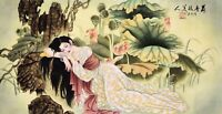 ORIENTAL ASIAN FINE ART CHINESE FIGURE WATERCOLOR PAINTING-Sleeping Beauty&Lotus