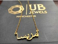 Personalised Name Necklace In English/Arabic Any Language
