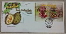 2006 Malaysia Rare Fruits 3rd Series, Mini-Sheet Stamp MS fdc (Melaka Cachet)