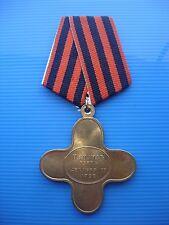 """Offizierskreuz """"Für Tapferkeit bei der Erstürmung der Festung von Ismail"""", Kopie"""
