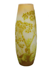 Tall Galle Light Green & Yellow Over Clear Art Glass Cameo Vase, 19th C