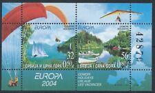 SERBIA AND MONTENEGRO 2004 SG MS83 Europa Sheet Mint MNH