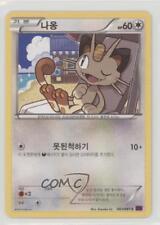 2015 Pokémon Ancient Origins (Bandit Ring) Base Set Korean #061 Meowth Card 2f4