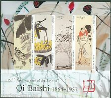 GHANA FIRST TIME OFFERED IMPERFORATED QI BAISHI PAINTINGS SHEET I MINT NH