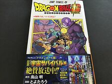 New Dragon Ball SUPER Vol.2 2 JUMP Comics Akira Toriyama Manga Comic Book JAPAN